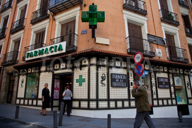 Typical Looking Spanish Pharmacy